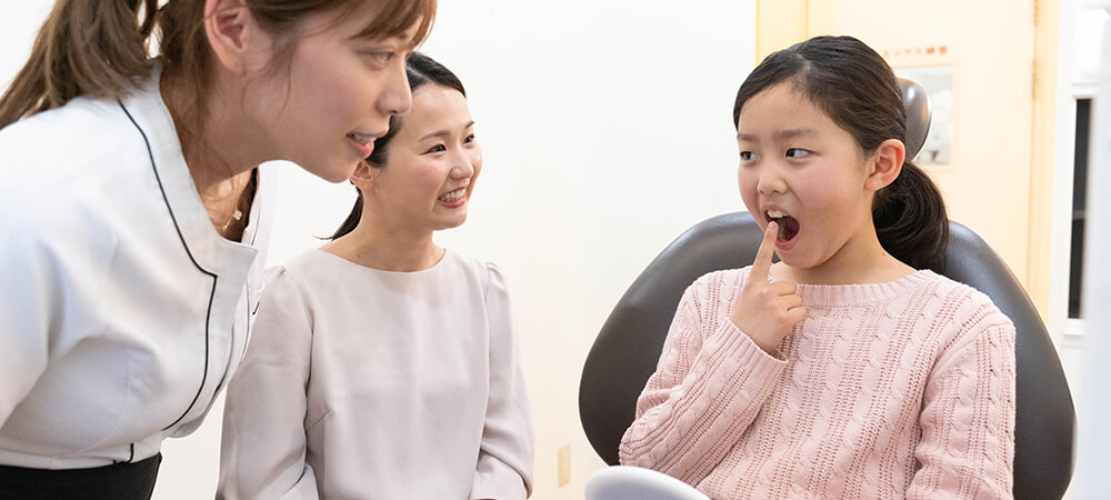 虫歯の予防・早期発見・早期治療